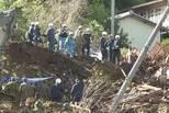 台风已致日本52死 福岛县遇难者最多