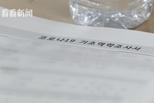 韩国已排查11万新天地教徒 1638人疑似