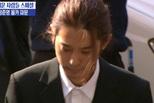 郑俊英涉非法拍摄色情视频 或被判7年半