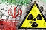 欧盟:伊核协议健康不佳 但依然活着