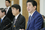 日本修改法律:禁止家长体罚儿童