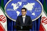 美国在波斯湾组建联盟 伊朗外交部回应