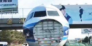 活久见!哈尔滨一飞机卡在高架桥下