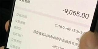 车主咨询金融服务费 店方:已暂停车贷业务