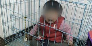 女童被关狗笼遭虐待 竟是父亲想报复前妻