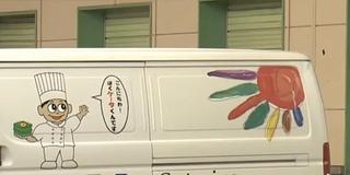 日本发生大规模食物中毒事件