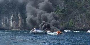 泰国搭载中国游客快艇起火 已致1死11伤