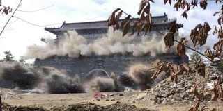 """视频曝光!""""曹园""""大门已被爆破拆除"""