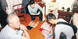 """海南警方公开揭秘""""黑老大""""20亿资产"""