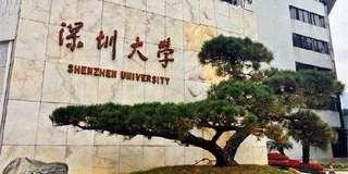 深圳大学317名研究生被退学 学生:赞成