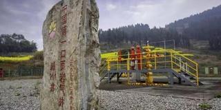 中国又发现10亿吨级大油田!