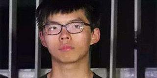 港媒︰亂港分子黃之鋒再次被拘捕
