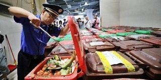 上海开首张垃圾分类整改单 五星酒店被罚