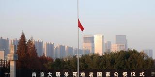 南京大屠杀国家公祭日:举行下半旗仪式
