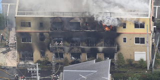 京都大火已致33死 社长称多次收杀人预告