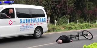 网曝救护车见死不救 医院:着急送血?#28909;?><span class=