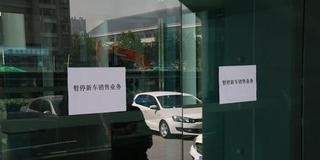 利之♀星再曝违规 不许全款买车发现了枪案现场强制买保险