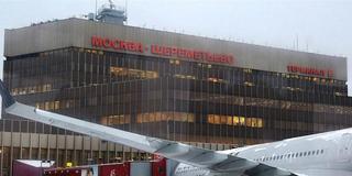 航班突发事故 男子疑被撞成碎片身亡