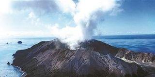 新西兰火山喷发 伤者和失踪者有中国公民