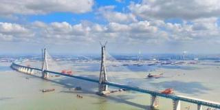 世界首座主跨超千米的公铁两用斜拉桥