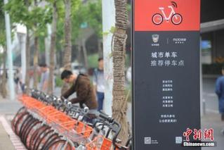 共享单车用户连降,公共自行车将复苏?