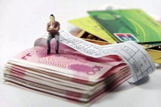 7省份公布2021年工资指导线