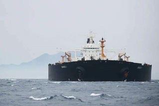 伊朗油轮或遭继续扣押?听证会今召开