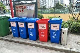 全国范围内如何统筹推进垃圾分类?
