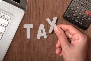 年轻人成被减税