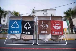 """上海公布生活垃圾分类""""满月考""""成绩单"""