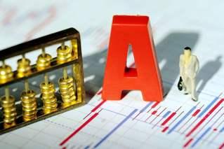 赋权国务院调整税率如何影响A股