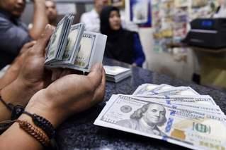 外汇储备连续3个月上涨