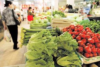 商务部:30种蔬菜价格加速回落