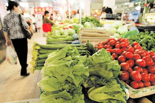 4月份居民消费价格同比上涨2.5%