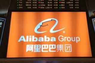 阿里巴巴重返香港IPO意味几何?