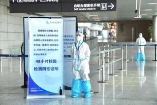 南京13例新冠肺炎确诊病例行程轨迹