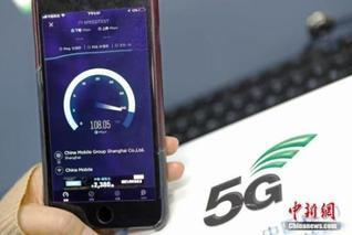5G资费定价咋走?三大运营商传出信号