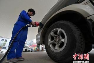 国内油价4连跌 抹平今年全部涨幅