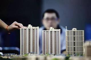 连续3月20城房价跌 楼市拐点真到了?