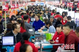 中国中等收入群体超4亿 你是其中之一吗