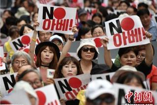被踢出白名单后,韩国群情激愤全民抵日