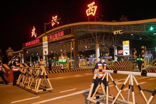 官方:不得随意劝返武汉籍车辆和人员