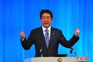 安倍再次成功连任日本自民党总裁
