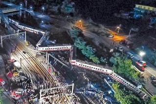 台铁出轨事故:大陆游客1重伤1轻伤