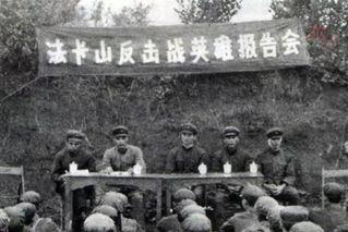 老照片:激战法卡山 对越自卫反击战