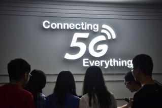 5G商用倒计时 运营商预约人数近9百万