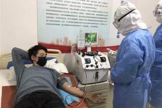 全国开设9处肺炎康复者血浆捐献点