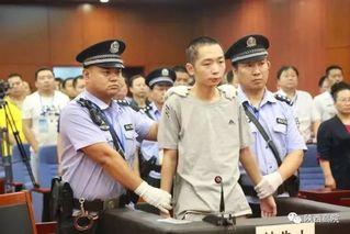 陕西米脂致9死罪犯赵泽伟被执行死刑
