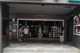 全台湾大停电原因曝光:系人为失误