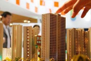 房地产税渐行渐近,对市场有何影响?